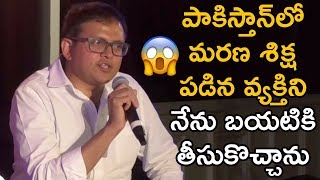 Babu Gogineni Reveals His Greatness | Kaushal Manda Vs Babu Gogineni Debate | Telugu FilmNagar