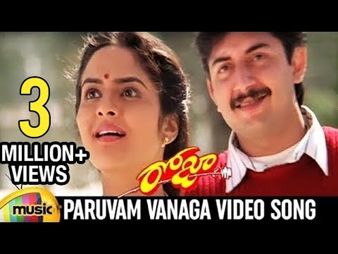 Roja Movie Songs - Paruvam Vanaga Song - A.r.rahman Hits video