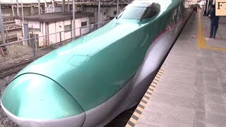 Japan's high speed trains race ahead