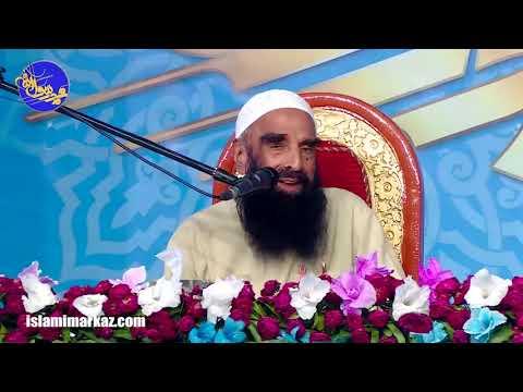 Molana Ataullah Salafi Saheb| Khatm-e-Nabuwat, Wahdat-e-Ummat Conference 1441/2019