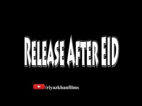 Dream Official Trailer | Riyaz Khan & Faisal Khan | Release: After EID