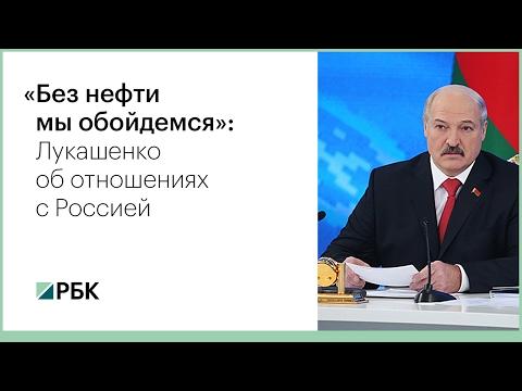 Подборка высказываний Александра Лукашенко