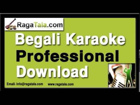 Baje  go bina - Bangla Karaoke - Manna Dey