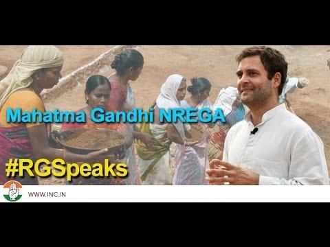 RGSpeaks : Right to work (Hindi Version)