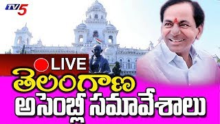 LIVE: Telangana Assembly 2019 | TS Assembly Sessions | 20th January 2019 | TV5 Live