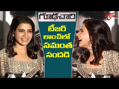 Samantha Fantastic Speech At Goodachari Teaser Launch | Adivi Sesh, Sobhita Dhulipala | TeluguOne