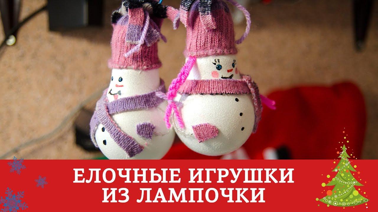 Подарки сделай сам игрушки