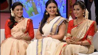ONNUM ONNUM MOONNU Onam Sreekala, Varada, Meera & Devika  with Rimi Tomi  Episode 73 (full)