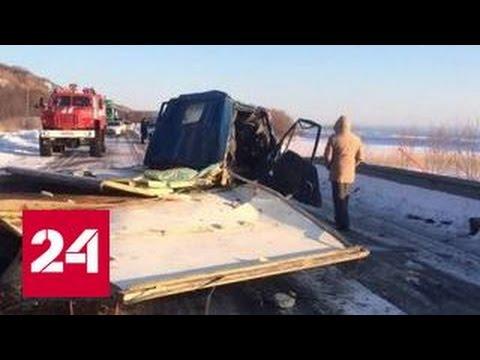 Прокуратура проверяет обстоятельства страшной аварии на Сахалине