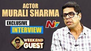 Actor Murali Sharma Exclusive Interview   Weekend Guest   NTV