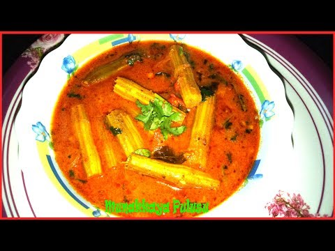 Drumstick Curry | Simple Curry without Dal Recipe in Telugu | మునక్కాయ పులుసు