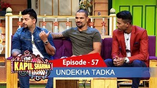 Undekha Tadka | Ep 57 | The Kapil Sharma Show | SonyLIV | HD