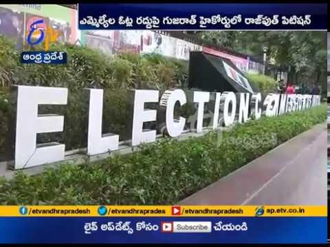 Gujarat | Ahmed Patel Moves SC Seeking to Quash Plea Challenging | his Election to Rajya Sabha