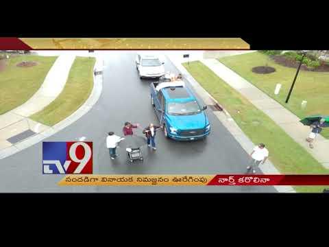 North Carolina NRIs celebrate Ganesh immersion - TV9