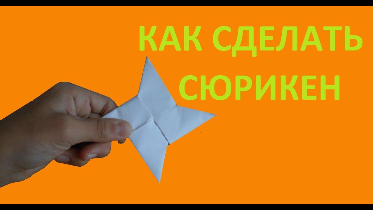 Дэорсе Александр Аркадьевич. Умереть тысячу раз (окончено) 22