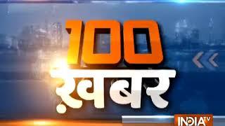 News 100 | 8th January, 2018 | 08:00 PM
