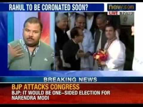 News X: It's Official. Rahul Gandhi to be declared Congress' Prime Ministerial Candidate