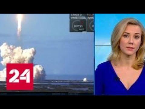 """В России смеются над запуском """"Falcon Heavy""""  и  Маском и лепят ЗРК """"Тополь - М"""" из снега"""