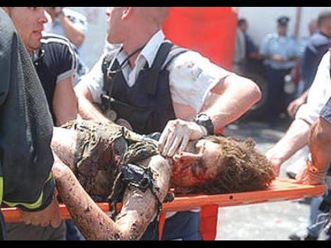 The Sbarro Terror Attack - Jerusalem, Israel