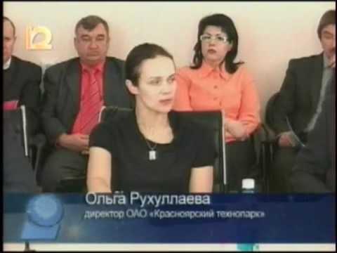 Железногорск, Красноярск-26, КРЭК, КСК, Пашков. ООО КРЭК непре