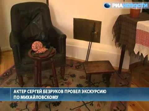 Безруков представил киноспектакль Пушкин