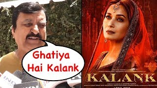 People Giving NEGATIVE REVIEW For Kalank On Its First Day Show