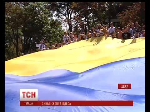 Одесити пронесли величезний синьо-жовтий прапор Потьомкінськими сходами