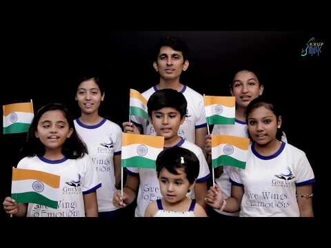 Jana Gana Mana Kids (National Anthem) I With Lyrics I Sur Gujarat Ke I Krup Music