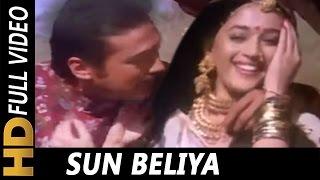 Sun Beliya Shukriya Meherbani | S.P. Balasubramaniam, Lata Mangeshkar | 100 Days 1991 Songs