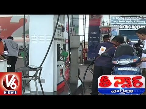 Petrol, Diesel Prices Hit All-Time Record High In Hyderabad | Teenmaar News