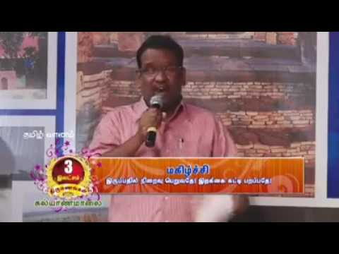Excellent speech about LIFE in tamil