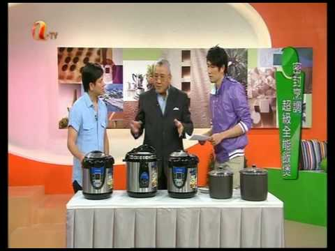 Dr. Appliance 2009: Ultimate Rice Cooker