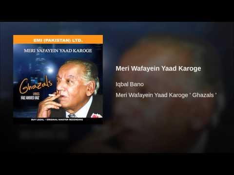 Meri Wafayein Yaad Karoge video