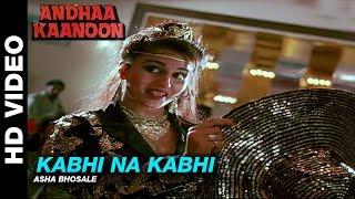 Kabhi Na Kabhi Andha Kanoon Asha Bhosle Rajinikanth Hema Malini Reena Roy