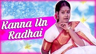 Kanna Un Radhai Full Video Song | Chinna Chinna Veedu Katti Tamil Movie Songs | Vani Jayaram Hits