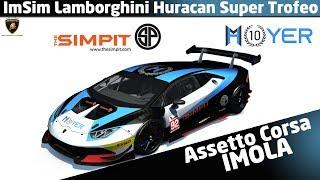 Assetto Corsa - ImSim Lamborghini Huracan Super Trofeo - Round 3 Imola Testing and Chatting