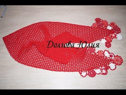 ¬¤зание крючком. осынка \ Ўаль   ////  Crochet for beginners. Scarf or Shawl