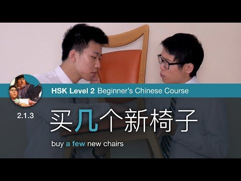 hsk 3 1 Hsk level 3 test takers can communicate in chinese at a basic level in their daily, academic and professional lives they can manage most communication in chinese when travelling in china.