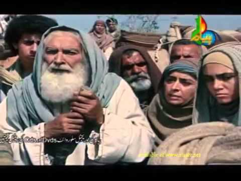 Hazrat Yousuf ( Joseph ) A S Movie In Urdu -  Part 42 video