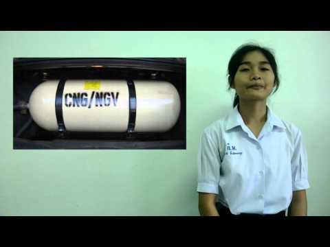 ปิโตรเลียม (Petroleum) เคมี ม.ปลาย ร.ร.กำแพงแสนวิทยา