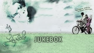 Nannusire Kannada Movie | Full Songs Juke Box | Rahul, Keerthi