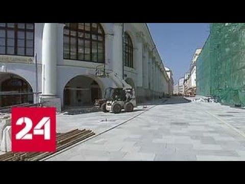 По Варварке до Зарядья: в столице появится новый пешеходный маршрут