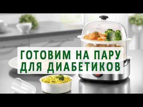 Рецепт для диабетиков в домашних условиях