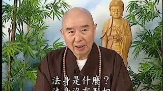 Kinh Đại Phương Quảng Phật Hoa Nghiêm, tập 0397HQ - Pháp Sư Tịnh Không