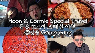 Special Winter Travel to Gangneung #2018 #Pyeongchang / Hoontamin