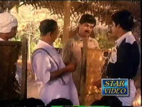 Salt Mango Tree - Famous Malayalam Comedy video