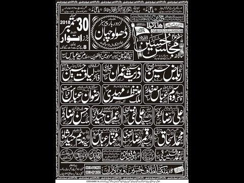 Live zakir zuriyat Imran Sherazi Nohay Dholo Chan Head Marala Kulowal road Sialkot
