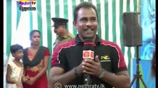 Nethra TV Tamil News 7.00 pm 2019-09-09