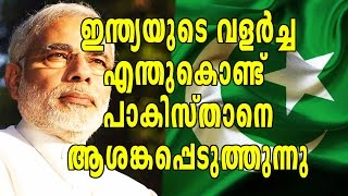US Intelligence Blames Pakistan For Deteriorating Ties With India | Oneindia Malayalam