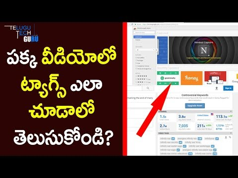 How To See Any Youtube Video Tags And Details In Your Computer || Telugu Tech Guru